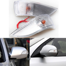 2PCS LED Rear View Mirror Signal Light For Hyundai Elantra 2008 2009 2010 2011 Car-styling Side Rearview Turn Lamp