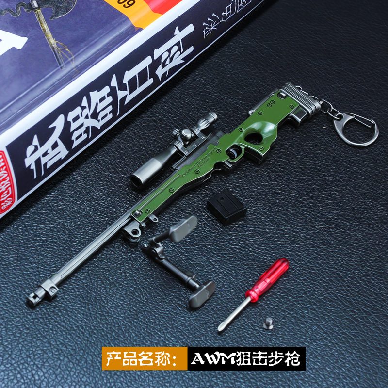 Novelty & Special Use Costume Props Awm New Game Playerunknowns Battlegrounds 3d Keychain Pubg Keyring Saucepan Pendant Funny Kids Toy Gun Accessories Latest Fashion