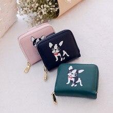 10PCS / LOT Ladies Purses Lovely Cute Dog Coin Purse Pocket Short Mini Wallets Girls Women Money Wallet Card Holder Bag недорого
