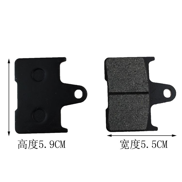 STARPAD For After 400 CB400 VTEC <font><b>1</b></font> Generation <font><b>2</b></font> Generation brake pads brake pads CB1300 <font><b>1300</b></font> image