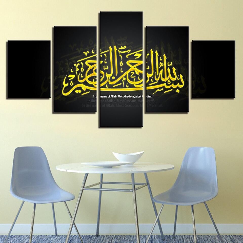 5 pièces islamique noir jaune lettres le coran affiche moderne toile mur Art peinture pour la décoration de la maison Quadri Da Parete
