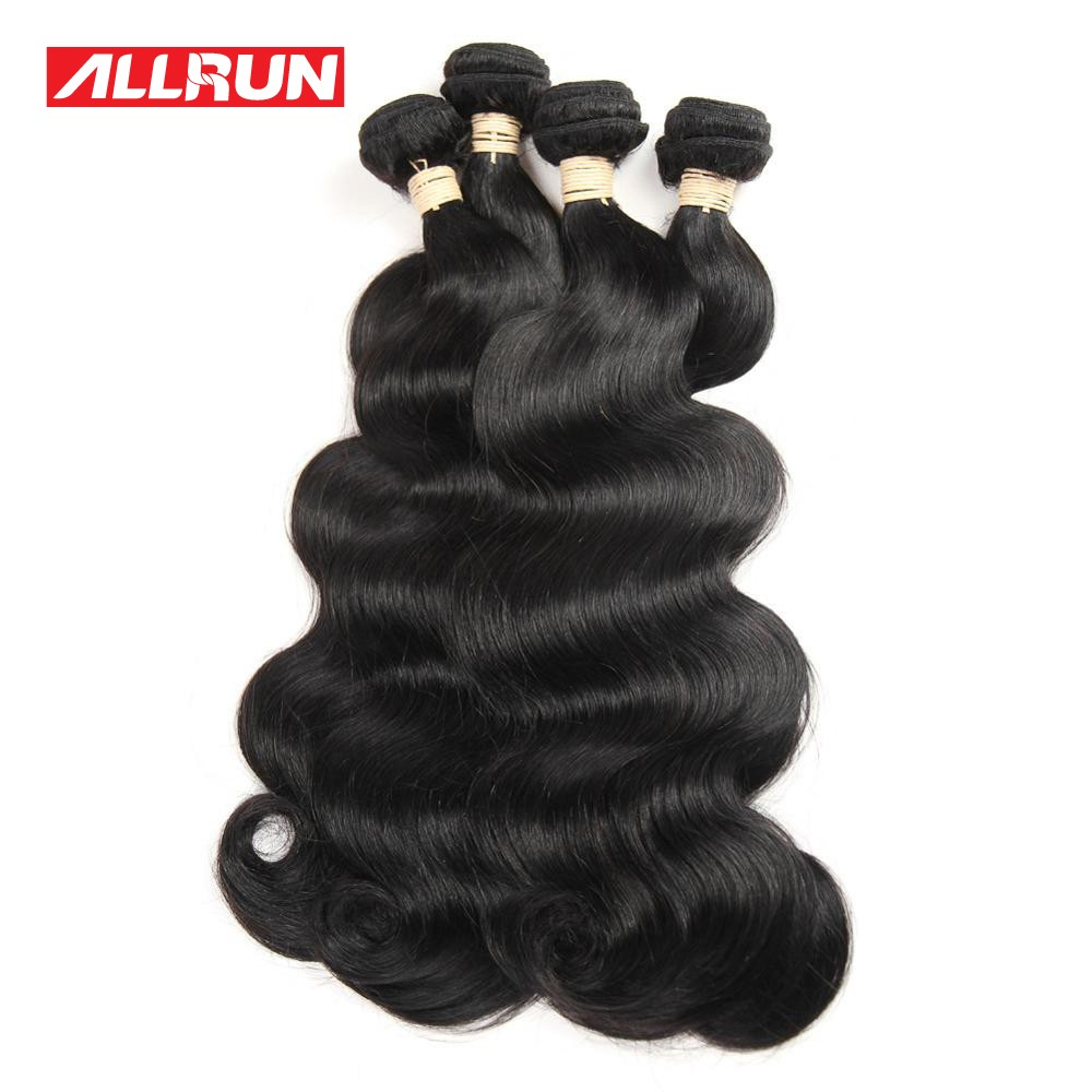 Brazilian-Virgin-Hair-Body-Wave-4-Bundles-Brazilian-Body-Wave-7A-Unprocessed-Virgin-Hair-Mink-Brazilian