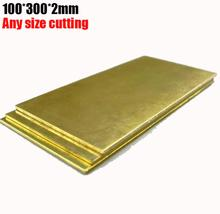 100*300*2mm Thin slice Brass paper Plate Manual material DIY Knife repair Computer tools PCB brass block sheet pieces
