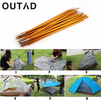 OUTAD 2pcs/set 405cm Outdoor Camping Lightweight Tent Pole Rod Bar Aluminum Alloy Tool Spare Tent Supporting Pole Accessoriess