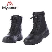 b6f39b83ac7b5 Großhandel latex boots men Gallery - Billig kaufen latex boots men ...