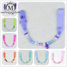 MIYOCAR Personalized -any name color beads with solid Grosgrain pacifier clips pacifier holders chain dummy clip /Teethers clip