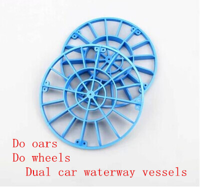 Free shipping Queen paddle wheel paddle wheel propeller model diy small production technology amphibious boat accessories