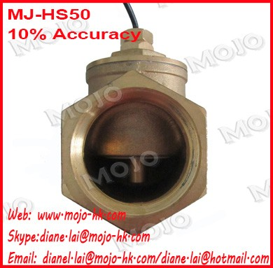 3pcs/lot!!!MJ-HS50 cooper material baffle style water flow controller for hydraulic engineer mechanical equipment Flow Switch johnson f61kb 11c stainless steel target type flow switch flow switch flow controller 1 inch outside the wire