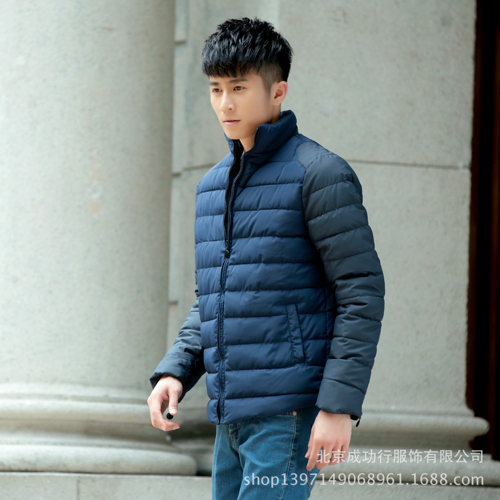 Men Down Jacket - Fashion Ideas