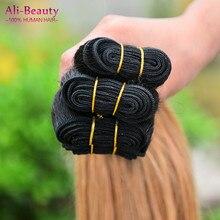Ali Beauty 1b 27 font b Brazilian b font font b Hair b font Two Tone