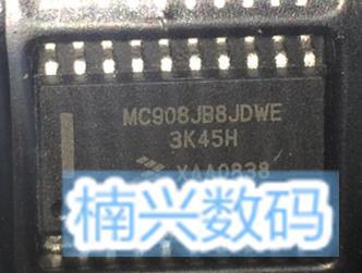Цена MC68HC908JB8JDW