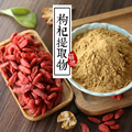 2016 Free shipping  Natural Goji Powder extract  30% Polysaccharide 200g/lot