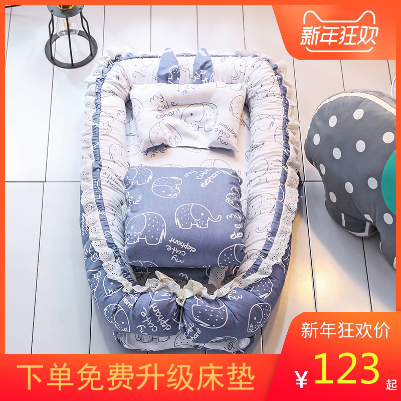 Vibration Crib, Portable Pressure-proof Bed, Bionic Baby Bed, Baby Crib, Sleeping Artifact For Newborn Babies