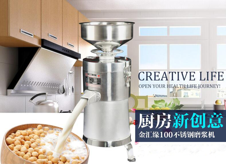 100 type Home use Stainless steel Automatic slag separated Soybean Milk Maker Commercial soybean grinding machine soy milk maker commercial tofu soybean milk making machine soybean milk maker electric bean milk tofu machine soy curd machine 3 380v 70kg h