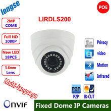 POE IP camera, IR dome 2MP/1080P,GM8136S solution, indoor home /office, CCTV network Camera, P2P/ IR Cut Filter