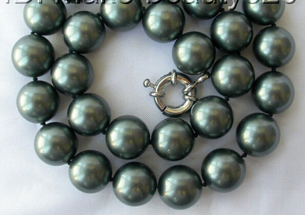 14mm coffee South Sea shell pearl necklace bracelet earrings set