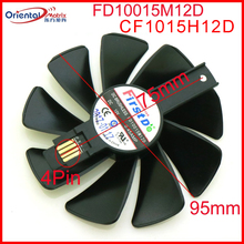 цена на Free Shipping CF1015H12D FD10015M12D 12V 0.45A 95mm VGA Fan For SAPPHIRE RX590 RX580 RX570 RX480 RX470 Graphics Card Cooling Fan