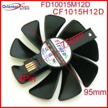 Free Shipping CF1015H12D FD10015M12D 12V 0.45A 95mm VGA Fan For SAPPHIRE RX590 RX580 RX570 RX480 RX470 Graphics Card Cooling Fan