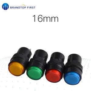 12v 24v 220v 16mm Warning Pilot Light indicator NXD-213