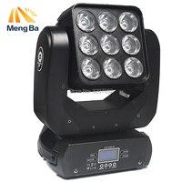 9x12 Вт светодиодный Матрица DMX512 луч движется голову для Свадебные украшения хорошо для дома светодиодный светильник этапа диско DJ оборудова