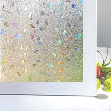 Funlife 90x200cm 3D Static Cling Window Film Stained Glass Decor Frosted Clings Vinyl Sticker