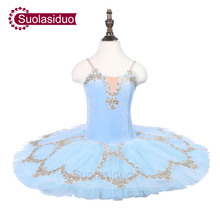 Kids White Ballet Tutu White Swan Performance Stage Wear Girls Classical Ballet Dance Competition Costumes Adult Ballet Skirt