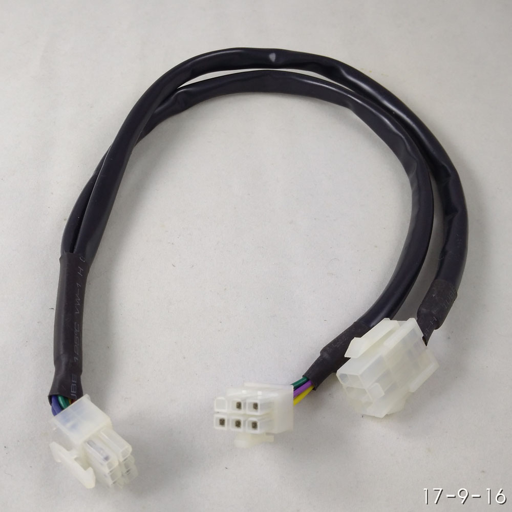MDB harness extension cables MDB wires for vending machine, kiosk ...