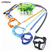 Pet dog leash rope Nylon adjustable dogs lead belt puppy harness collar leash tape small breast-band pet chest chain supplies(China)