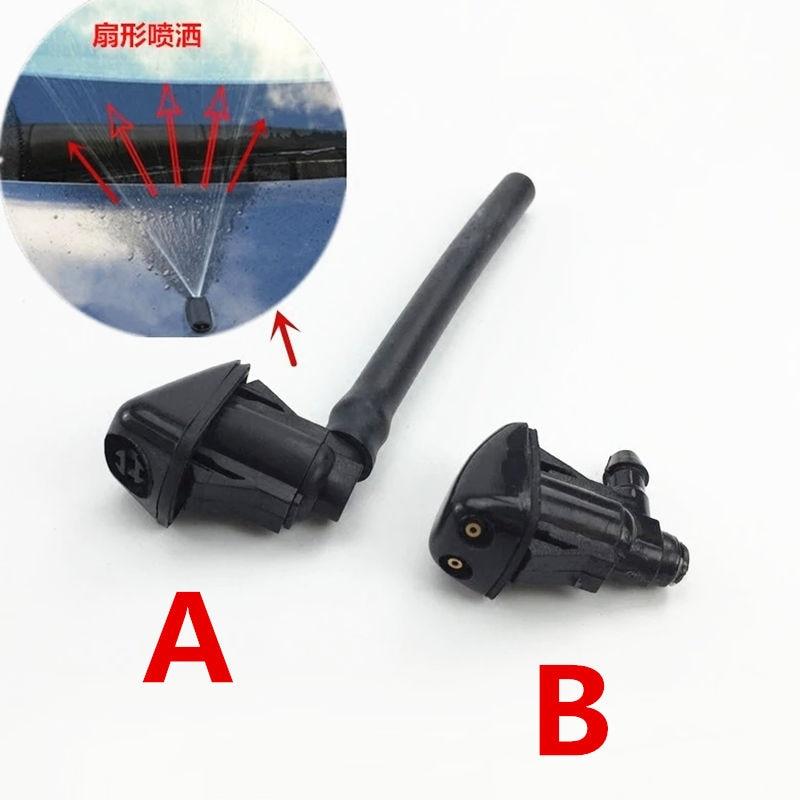 Car Front Windshield Spray Nozzle ,fan-shaped Injection For Geely Emgrand 7 EC7 EC715 EC718 Emgrand7 E7,EC7-RV EC715-RV EC718-RV
