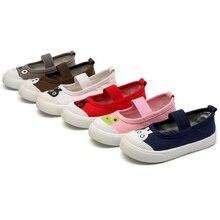 JGSHOWKITO Kids Shoes Spring Autumn Children's Casual Canvas