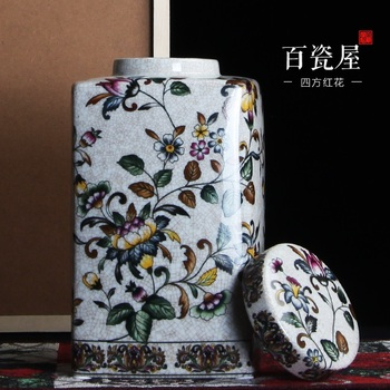 guci European painting four Chinese gold decoration ceramic jar retro shelf model room entrance
