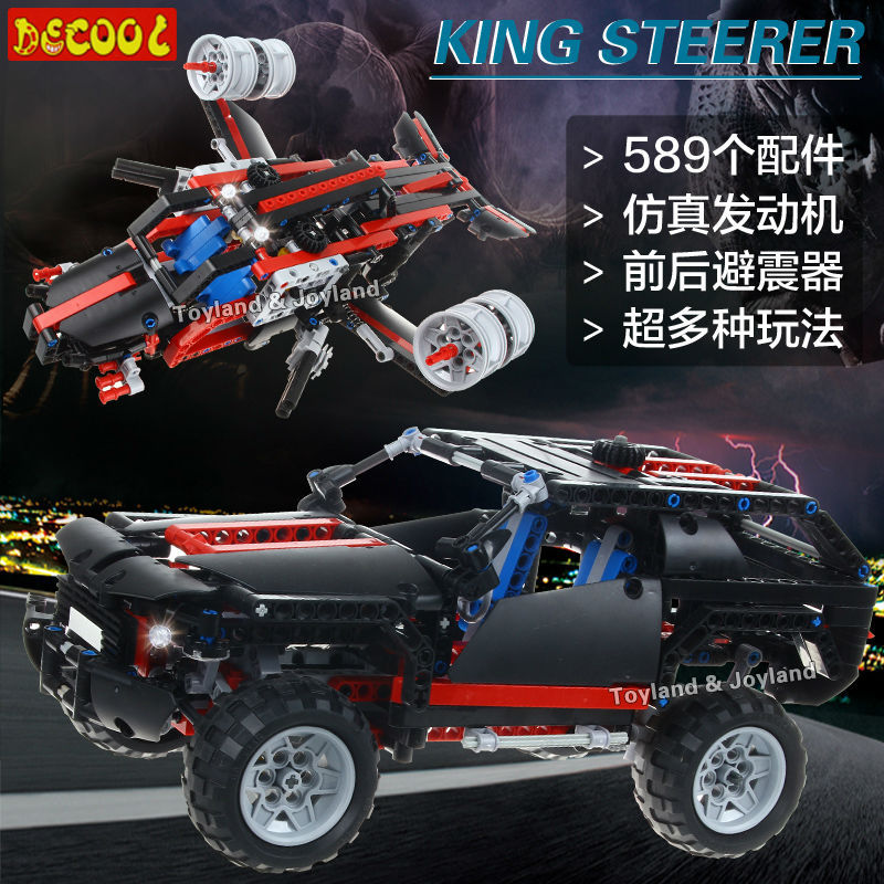 Decool 3341-1 Transport Cruiser SUV 589pcs Racing Car Helicopter 2 in 1 Model Building Block Sets Educational DIY Bricks Toys 608pcs race truck car 2 in 1 transformable model building block sets decool 3360 diy toys compatible with 42041