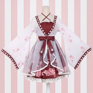 Image 1 - lolita Chinese style goldfish girl fake two pieces Dress printing ONE PIECE Dress Sakura blossom celebration