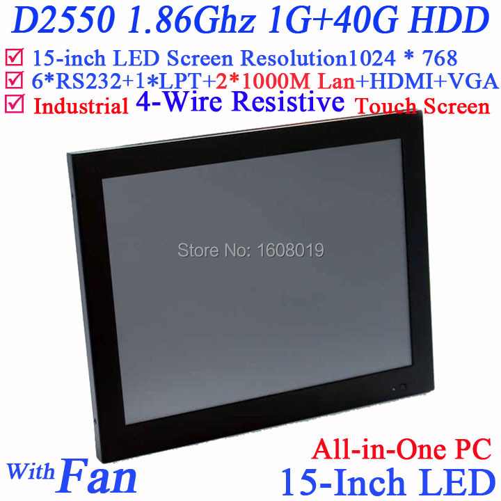 Cheapest 1G RAM 40G HDD Intel D2550 1 86Ghz CPU 15 LED All in One Touch