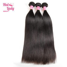 Halo Lady Beauty 3Pcs Indian Human Hair Bundle Deals 16 18 20 22 24 inches Recommend by Malibu Non-Remy Straight Hair Extensions(China)