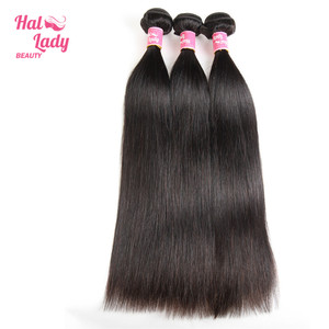 Halo Lady Beauty 3Pcs Indian Human Hair Bundle Deals 16 18 20 22 24 inches Recommend by Malibu Non-Remy Straight Hair Extensions