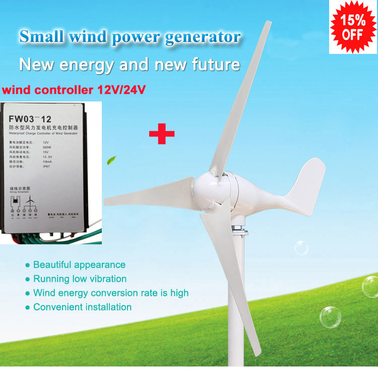 Small wind turbine 12V 24V Permanent Magnet Free shipping Wind Turbines Max power 310w +wind Charger controller 12V/24V free shipping 600w wind grid tie inverter with lcd data for 12v 24v ac wind turbine 90 260vac no need controller and battery