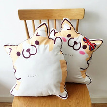 Adorable Dog Shaped Pillow