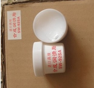 Shipping import advanced Free synthetic grease fusser film plastic gear grease bearing grease цена