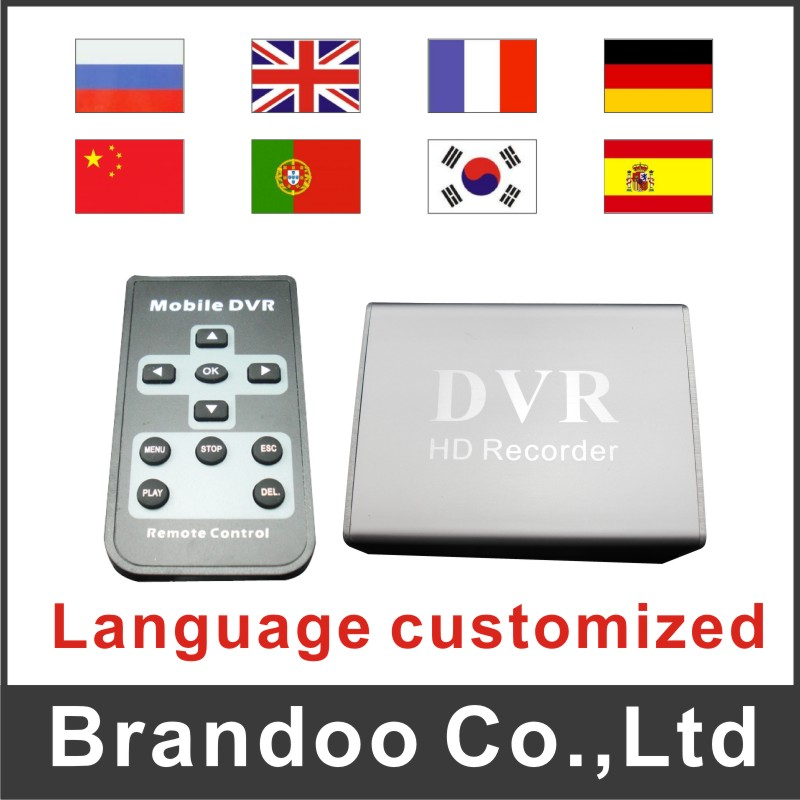 Simple Car DVR CCTV 1CH DVR For Home House security Bus Taxi