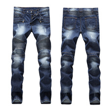 2016 NEW Men's high quality casual jeans Skinny pants motorcycle biker men washing to do the old fold jeans fashion Trousers