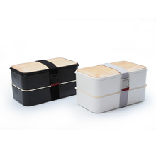 Lunch Box Wood Grain Bento Box with Tableware Healthy Eco-friendly Insulation Portable Food Storage Container eco stackable modular storage cubes set of 6 espresso wood grain tool free assembly lifetime warranty