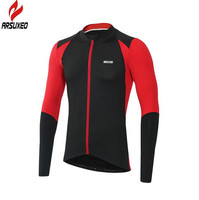 ARSUXEO Outdoor Sports Autumn Cycling Jersey Bike Bicycle Long Sleeves Slim Fit Compression MTB Clothing Shirt
