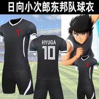 Asia sizes! Men & kids oliver atom Lenders Captain japanese Aton Maillot de Foot Kojiro Hyuga football shirt set,Mark LeNDERS