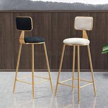 Silla de Bar Simple barra de hierro Silla de comedor moderna cafetería taburete alto viento nórdico hogar silla alta para Bar