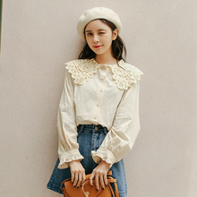 c835d2b0c17a1 Lace Patchwork Peter Pan Collar Women Blouses Flare Sleeve Casual Tops  Loose Plus Size Shirts Woman