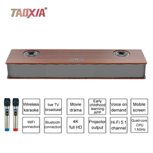 Smart Shadow K Home Wooden Echo Wall AUX TF Card Bluetooth Strip Speaker TV Audio Living Room High Power Subwoofer Projection цена и фото