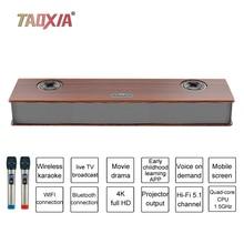 Smart Shadow K дома деревянный эхо стены AUX TF карты Bluetooth полосы Динамик ТВ аудио гостиная сабвуфер высокой мощности проецирования