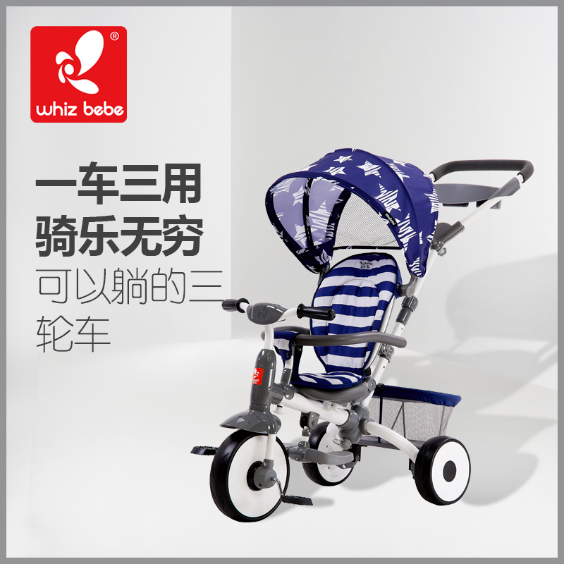 Babyfond Childrens Tricycle baby  Bicycle  Multi-function Baby Trolley.Babyfond Childrens Tricycle baby  Bicycle  Multi-function Baby Trolley.