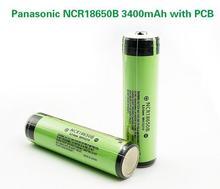 2 шт./лот Новый защищенный Оригинал Panasonic 18650 NCR18650B 3,7 V 3400 mAh Перезаряжаемые литий-ионный Батарея батарей с PCB
